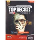 اسرار فتوشاپ حرفه ای - Top Secret Part 2