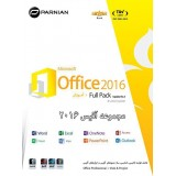 Office 2016 - full Pack Update No.3