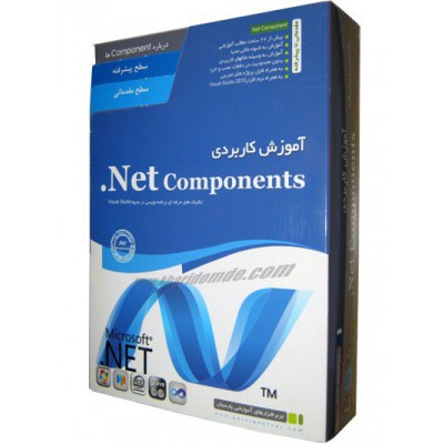 آموزش کاربردی .NET components - پارسیان
