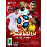 PES 2018 + جام جهانی 2018 روسیه