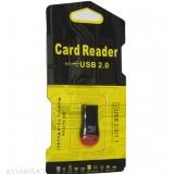 رم ریدر USB2.0 تک کاره