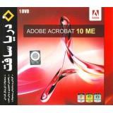 Adobe Acrobat 10 ME