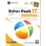 DriverPack Solution Ver 17.7.73.4 + DriverPack Solution Online
