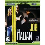 ITALIAN JOB - شغل ایتالیایی
