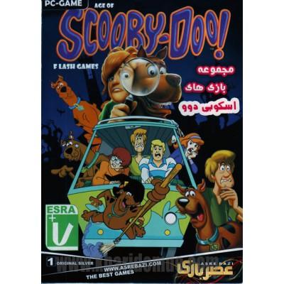 مجموعه بازی های اسکوبی دوو!SCOOBY-DOO