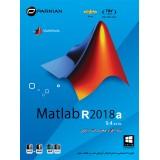 MATLAB R2018a (64-bit)
