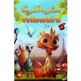 سفر به آفریقا - Yellow Bird