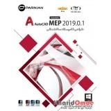 AutoCAD MEP 2019.0.1