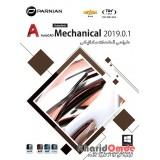 AutoCAD Mechanical 2019.0.1