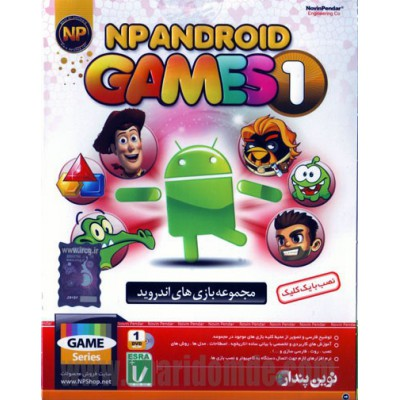 ANDROID GAME 1