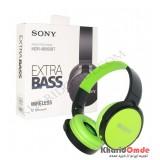 هدفون بلوتوث رم خور Sony مدل MDR-XB950BT سبز