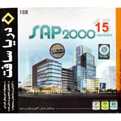 SAP 2000 v15