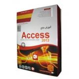 آموزش جامع Access 2013 - پارسیان