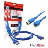 کابل هارد اکسترنال طول 1.5 متر XP USB3.0