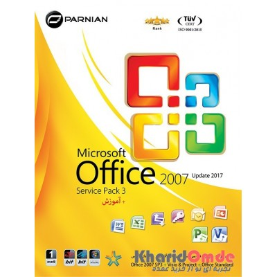 Office 2007 SP3 (Update 2017)