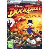 افسانه عموی خسیس Duck Tales