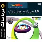 Creo Elements Pro 1.0
