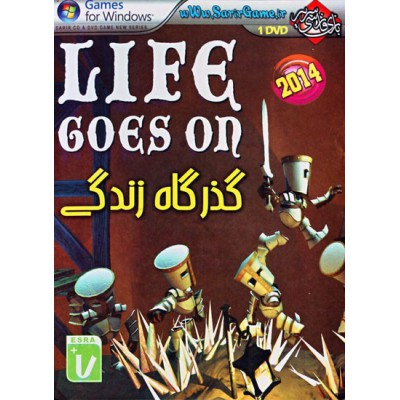 گذرگاه زندگی 2014 LIFE Goes On