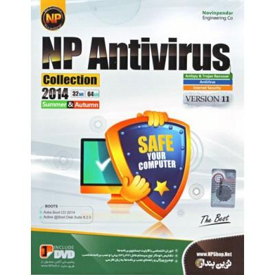 NP ANTIVIRUS 2014 v11