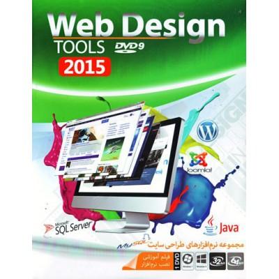 Web Design Tools 2015