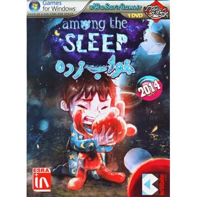 among the SLEEP 2014 - خواب زده