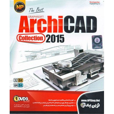 ArchiCAD Collection 2015