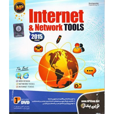 Internet & Network Tools 2015