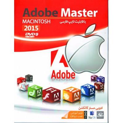 Adobe Master CC 2015 Macintosh