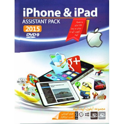 iphone & iPad Assistant Pack 2015