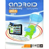 android Programming 2015