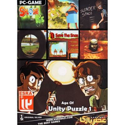 Age Of Unity Puzzle 1