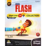 10 ساعت آموزش + Adobe FLASH Collection