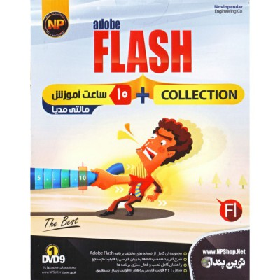 10 ساعت آموزش + Adobe FLASH Collection