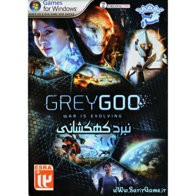 GREYGOO - نبرد کهکشانی