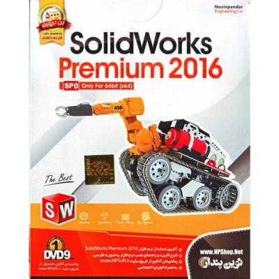 SolidWorks Premium 2016