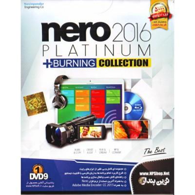 nero 2016 PLATINUM + BURNING Collection
