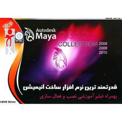 Maya Collection 2012