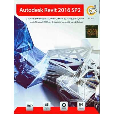 Autodesk Revit 2016 SP2