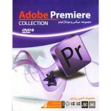 Adobe Premiere Collection