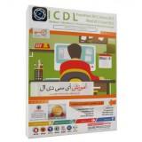 آموزش آی سی دی ال ICDL - گردو