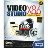 Video Studio X8.6 + collection