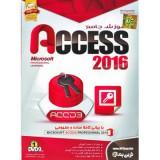 آموزش جامع ACCESS 2016 - نوین پندار