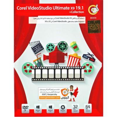 Corel VideoStudio Ultimate X9 19.1 + Collection