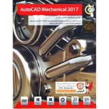 AutoCAD Mechanical 2017