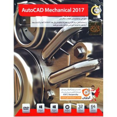 AutoCAD Mechanical 2017