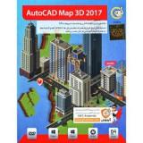 AutoCAD Map 3D 2017