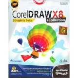 Corel DRAW X8 + Collection