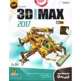 3D MAX STUDIO 2017 64Bit