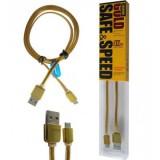 کابل Micro USB طلایی پک بلند GULD کد 317