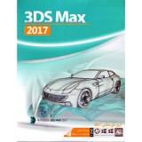 3DS Max 2017